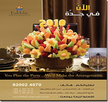 EA_KSA_Jeddah _Elec ad02